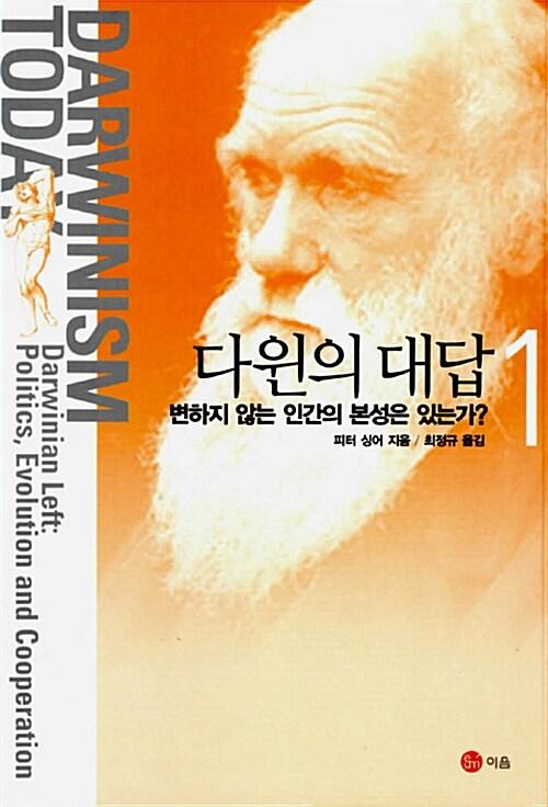 온라인 서점으로 이동 ISBN:8995890215