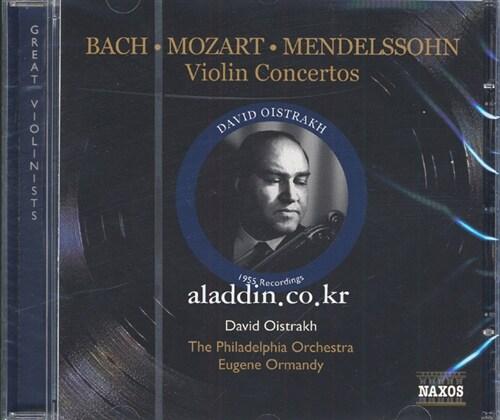 [수입] 바흐, 모차르트 & 멘델스존 : 바이올린 협주곡