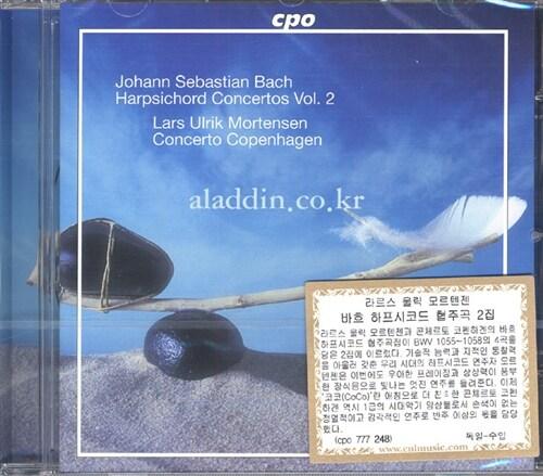 [수입] 바흐 : 하프시코드 협주곡집 제2집 BWV1055-1058