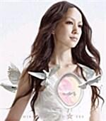 Nakashima Mika - Yes [CD+DVD 초회한정반]