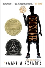 The Crossover (Paperback)