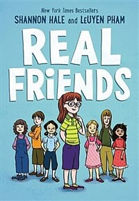 Real Friends (Paperback)