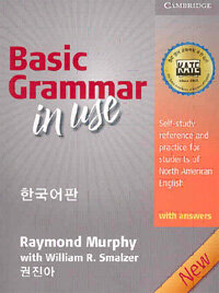 Basic Grammar in Use Student Book with Answers : 한국어판 (Paperback, 3rd Edition)