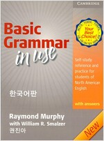 Basic Grammar in Use Student's Book with Answers : 한국어판 (Paperback, 3, Revised,  Korea Bilingual)