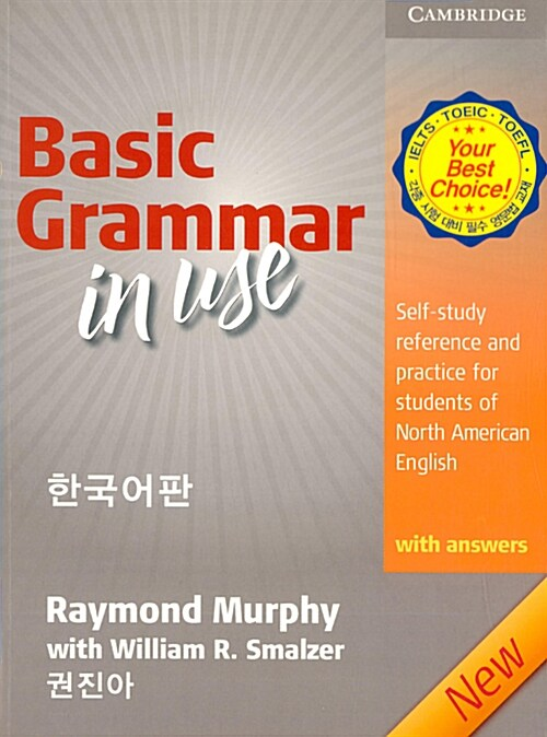 Basic Grammar in Use Students Book with Answers : 한국어판 (Paperback, 3, Revised,  Korea Bilingual)