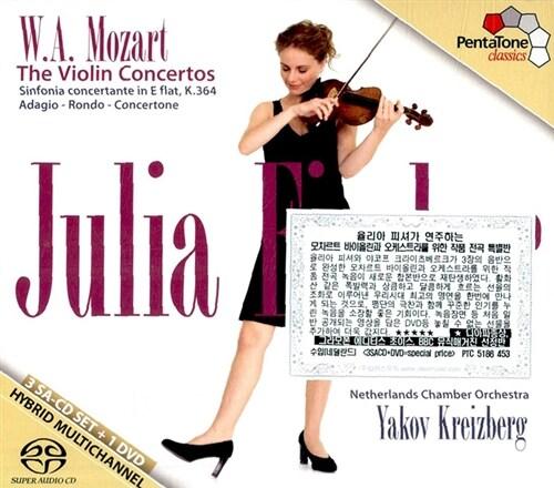 [수입] 모차르트 : 바이올린 협주곡 모음집 [3SACD Hybrid + DVD]