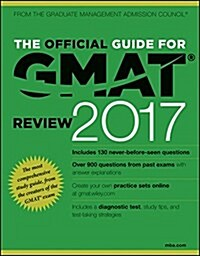 The Official Guide for GMAT Review 2017 with Online Question Bank and Exclusive Video (Paperback, 2)
