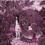 Worlds End Girlfriend - Hurtbreak Wonderland