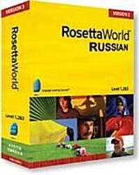 Rosetta World 러시아어 Level 1&2&3 3개월