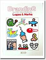 Branding (Hardcover)