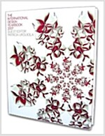 The International Design Yearbook 2007: Guest Editor Patricia Urquiola (hardcover)