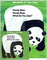 노부영 Panda Bear, Panda Bear, What Do You See? (Boardbook 원서 & CD) (Boardbook + CD)