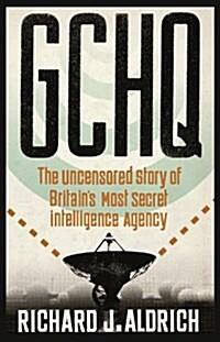 GCHQ (Hardcover)