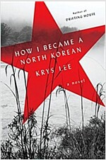 How I Became a North Korean (Paperback)