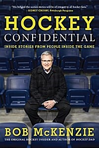 Hockey Confidential (Paperback)