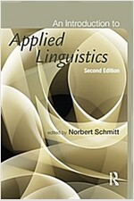 An Introduction to Applied Linguistics (Paperback, 2 New edition)