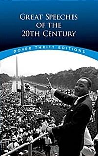 Great Speeches of the Twentieth Century (Paperback, Green)