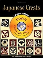 Japanese Crests [With CDROM] (Paperback)