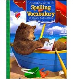 Houghton Mifflin Spelling and Vocabulary: Consumable Student Book Ball and Stick Grade 1 2006 (Paperback)