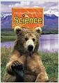 [중고] Houghton Mifflin Science: Student Edition Single Volume Level 2 2007 (Hardcover)