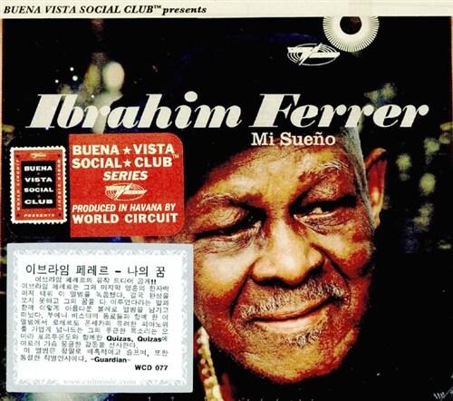 [수입] Ibrahim Ferrer - Mi Sueno