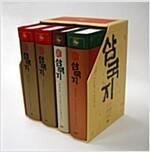 [중고] 정사 삼국지 세트 - 전4권
