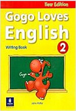 Gogo Loves English 2 (Writing Book)