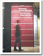 Trade Fair Design Annual/Messedesign Jahrbuch (Paperback, 2005-06)