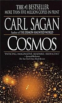 [중고] Cosmos (Mass Market Paperback)