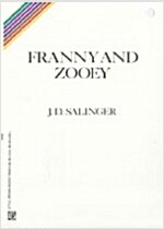 Franny and Zooey (Mass Market Paperback)