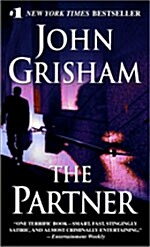 [중고] The Partner (Mass Market Paperback)