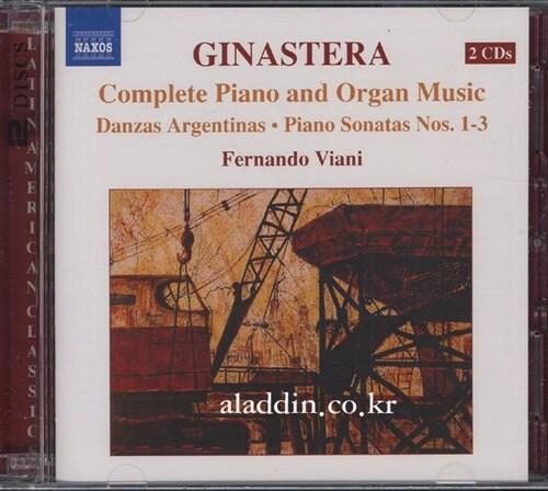 [수입] 히나스테라 : 피아노와 오르간을 위한 작품 전집