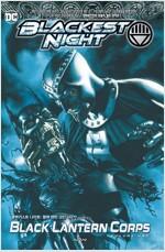 블랙키스트 나이트 : 블랙 랜턴 군단 Vol. 1