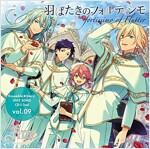 あんさんぶるスタ-ズ!  ユニットソングCD 第2彈 fine (CD)