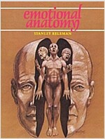 Emotional Anatomy (Paperback)