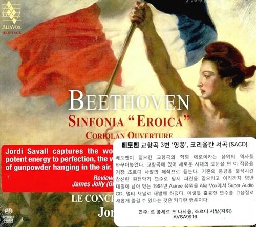 [수입] 베토벤 : 교향곡 3번, 코리올란 서곡 Op.62 [SACD Hybrid 디지팩]