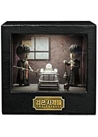 검은 사제들 : 디오라마 한정판 (3disc: 2DVD+OST CD)