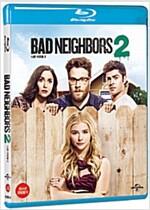 [블루레이] 나쁜 이웃들 2