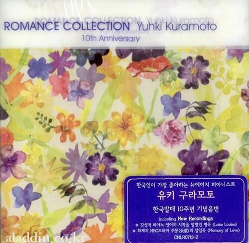 Yuhki Kuramoto (유키 구라모토) - Romance Collection : 10th Anniversary