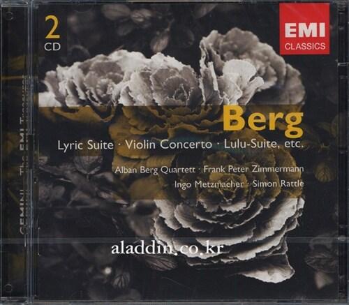 [수입] 베르크 : 서정 모음, 바이올린 협주곡 & 루루 모음곡