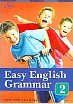 Easy English Grammar 2 (Paperback)