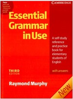 Essential Grammar in Use with Answers: A Self-Study Reference and Practice Book for Elementary Students of English (Paperback, 3)