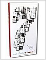 Web Design Index 7 (Paperback, CD-ROM)