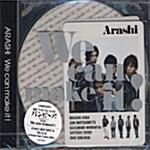 Arashi - We can make it! [초회한정판]