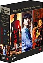 장예모 베스트 콜렉션 (3disc)