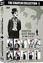 찰리 채플린 베스트 컬렉션 (10disc) [알라딘 특가]