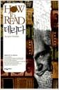 [중고] HOW TO READ 데리다