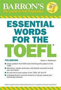 Essential Words for the TOEFL (Paperback, 7)