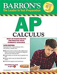 Barrons AP Calculus (Paperback, 14)