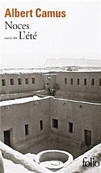 Noces Suivi De LEte (Paperback)